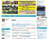 千葉県の鈑金工場のブログ